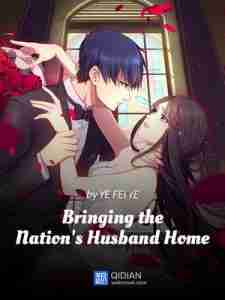 Идеальный муж и я – BRINGING THE NATION'S HUSBAND HOME