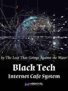 Система Интернет-Кафе Black Tech – BLACK TECH INTERNET CAFE SYSTEM