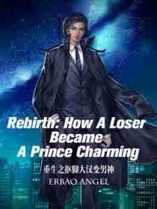 Как неудачник стал прекрасным принцем - Веб новелла