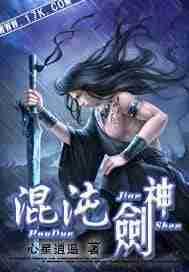 Божественный Меч Хаоса — CHAOTIC SWORD