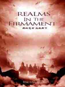 Царства на небосводе – REALMS IN THE FIRMAMENT