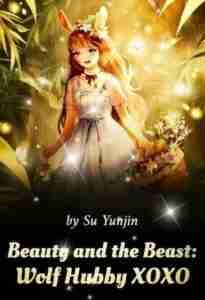 Красавица и Чудовище: Волк муженек Хохо - BEAUTY AND THE BEAST - WOLF HUBBY XOXO