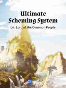 Система Безграничного Коварства — ULTIMATE SCHEMING SYSTEM