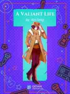 Отважная жизнь — A VALIANT LIFE